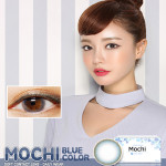 [LensMe] ouis Shine Mochi 2 Color Blue