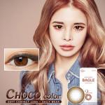 [LensMe] Louis Shine Bagle Cream Choco