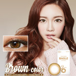 [LensMe] Louis Shine Bagle Cream Brown
