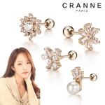[R] CRANNE 14K Piercing 1ea