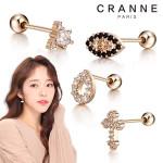 [R] CRANNE Piercing 1ea