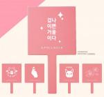 [April Skin]Pink Mirror
