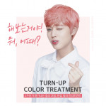 [April Skin] Turn-up Color Treatment/Wanna One Jihoon  Turn-up color Treatment