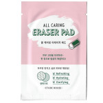 [S] ETUDE HOUSE All Caring Eraser Pad 3ml*10ea