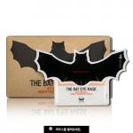 [W] Bat Eye Honey Ferment Essence Mask