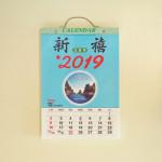 [W] FRITZ Calendar 1ea