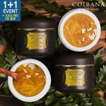 [W] COIBANA Calendula Face Mask 50ml