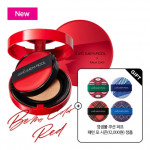 [W] Be My Color, Red Edition - Skin Nuder Cushion