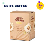 [W] EDIEY Binist Toffee Latte 20T