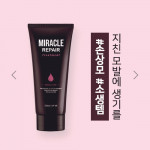 [W] SOMEBYMI Miracle Treatment 180g