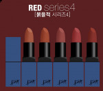 [W] BBIA Last Lipstick Series 4 3.5g