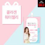 [W] Minu Colagen Water Jelly 10ea