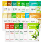 ARITAUM Fresh Power Essence Mask 20ml