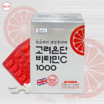 Korea Eundan Vitamin C 1000_ 120 tablets