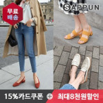 [W] 11ST SAPPUN  Pillane Beige Size 245mm 1ea