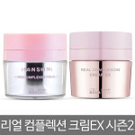 [R] HAN SKIN Real Complexion Cream 50ml