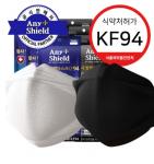 [R] ANYSHIELD Dust Masks Black 20ea