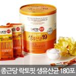 [R] LACTO-FIT Live Lactobacillus 19 Kinds For Bowel 180 Packs Probiotics 180ea