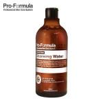 Proformula Perfect Deep Cleansing Water 500ml