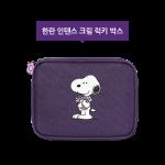 INNISFREE Jeju Orchid Intense Cream 2018 Lucky Box{Discontinued}