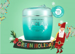 NATURE REPUBLIC Green Holiday _Super Aqua Max Combination Watery Cream