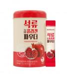 Nutrione Life Pomegranate The Collagen Powder 2g x 30ea(60g)
