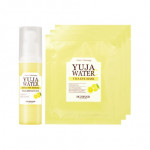 SKINFOOD Yuja Water C Vita Eye Serum Set
