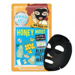 DEWYTREE Honey Moist Black Mask 30g*10ea