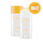 APIEU Power Block All Day Sun Stick 15g SPF50+ PA++++