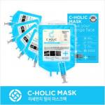 CLAIGIO C-HOLIC Mask Pack 25g*5ea