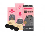 [MEFACTORY] 3St(Stage) Black Pig Nose Pack (STEP1 4ml STEP2 0.8g STEP3 3ml X 3EA) 1Pack