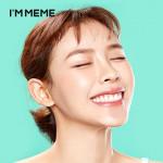 [W] MEMEBOX I'm Meme I'm Mesh Cushion 17g