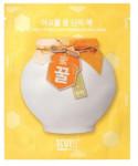 [W] ACWELL Honey Anti-Wrinkle Daanji Mask Pack 5ea