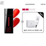 [W] JUNGSAEMMOOL High Tinted Lip Lacquer Full Glaze 8.5ml
