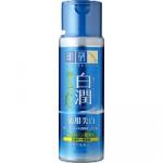 [W] HADALABO Shirojyun Arbutin Medicinal Whitening Toner 170ml*2ea