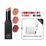 [W] JUNGSAEMMOOL High Color Lipstick 5g