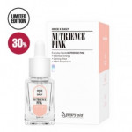 [W] 23 YEARS OLD Nutrience Pink 15ml