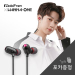[W] MOBIFREN Wanna One Earphone Bluetooth Earphone MFB-E1120