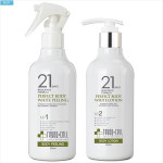 [W] ReyouCell 21days Perfect Body White Peeling & Lotion (250ml+250ml)