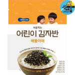 [W] BEBECOOK The First Child To Eat Kimjangjang Seafood Vegetables 25g