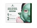 [W] SHANGPREE Green Premium Mask 50g*5ea