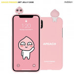 [W] KAKAOFRINDS Apeach Art Jelly Figure Case 1ea (iPhone X)