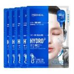 [W] Mediheal Capsules 100 Biosecondom Hydro Beta Mask Pack 1ea