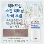 [W] SIDMOOL Skin Returning BHA Cream 110ml