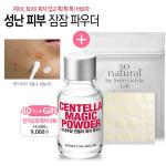 [W] SO NATURAL Centella Magic Powder 18g