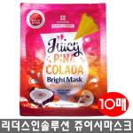 [W] LEADERS Mask Pina Colada 10ea