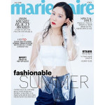 [W] Marie Claire July 2018 1ea
