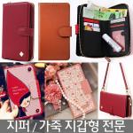 [W] Ha Eun's want iphone cover 2ea
