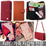 [W] Ha Eun's want phone case 1ea