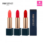 [W] PONY EFFECT Outfit Lipstick 3.5g